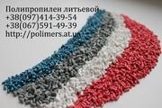 Предлагаем трубную гранулу ПЕ-100,  ПЕ-80,  ПЕ-63,  стрейч-мытый,  ПС (УМП