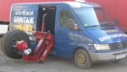 Оборудование для мобильного грузового шиномонтажа