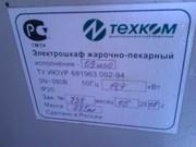 Электрошкаф жарочно-пекарский