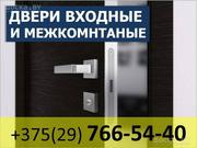 Двери входные и межкомнатные по выгодной цене.