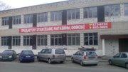 Монтаж/демонтаж наружной рекламы в Бресте