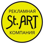 Таблички на дом в Бресте (номер дома,  название улицы)