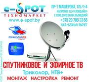 Спутниковое ТВ НТВ,  ТРИКОЛОР