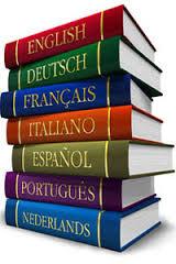 Помогаем с переводами документами с различных языков: немецкого,  англи