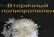 Закупаем ,  гранулу ПВД, отходы полипропилена