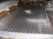 Алюминий рифленый квинтет 1,  5мм,  2мм,  3мм,  4мм,  5 мм. Резка в размер.