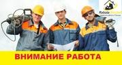 Требуются плотники - опалубщики на работу в Польшу