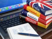 Осуществим перевод документов и текстов.