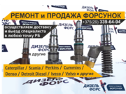 PLD (ПЛД) секции на Renault,  Daf,  Mersedes. Ремонт,  продажа Брест и РБ