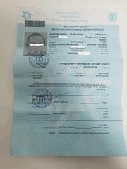 Работа в Израиле для разнорабочих