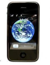 Продам Apple Iphone C900